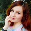 ольга, 27, г.Луганск