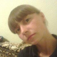 Аня, 32 года, Весы, Екатеринбург