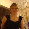 Светлана, 42, г.Таксимо (Бурятия)