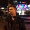 Димас, 22, г.Севастополь
