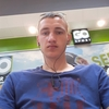 Andrei, 22, г.Кишинёв