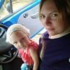 Екатерина, 26, г.Тюмень