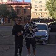 ден 30 Екатеринбург