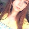 Татьяна, 18, г.Калуга