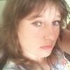 Ирина, 33, г.Херсон