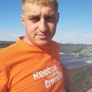 Андрей 28 Константиновка