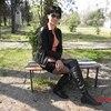 Яна, 29, г.Симферополь