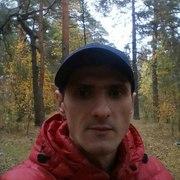 Александр 38 Дзержинск