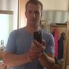 Павел, 31, г.Красноярск