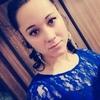 Наталья, 24, г.Челябинск