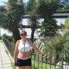 Татьяна, 32, г.Миргород