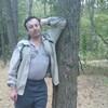 Сергей, 39, г.Харьков