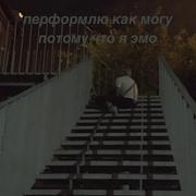 Uproar 26 Краснодар