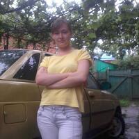 Евгения Боровинская, 37 лет, Лев, Армавир