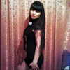 Нина, 29, г.Бугуруслан