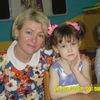 Валентина, 42, г.Нижний Тагил