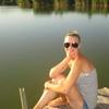 Yana, 35, Globino