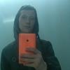 Алексей, 23, г.Сыктывкар