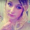 Аля, 21, Глобине