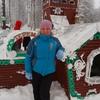 Вероника, 43, г.Северодвинск