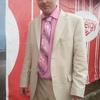 иван, 31, г.Иваново