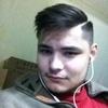 Артур, 22, г.Ижевск
