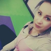 Екатерина, 26 лет, Лев, Санкт-Петербург