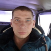 Вадим, 32, г.Энгельс