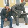 ALEX, 37, г.Кустанай