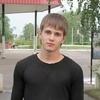 Андрей, 21, г.Санкт-Петербург