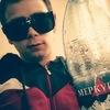 Denis, 21, Aleksandrovsk