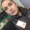Lenachka, 21, Izmail