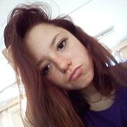Катя 18 Красный Сулин
