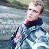 Oleksіy Serogіn, 20, Ukrainka