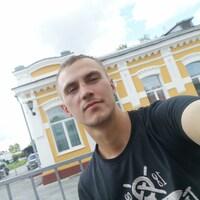 Илья, 24 года, Лев, Сумы