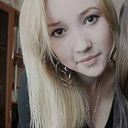 Начать знакомство с пользователем Maria 26 лет (Дева) в Нурлате