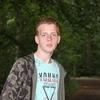 Bertino, 20, г.Херенвен