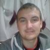 Сергей, 31, Бердянськ