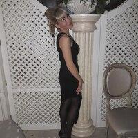 Марина, 32 года, Лев, Ижевск