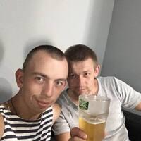 Лёха, 21 год, Рак, Новая Каховка