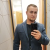 Владимир, 30, Херсон