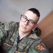 Сергей 21 Челябинск