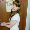 Ирина, 24, г.Великий Новгород (Новгород)