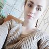 Татьяна, 20, г.Великий Новгород (Новгород)