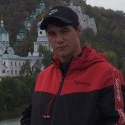 Данил 20 Киев
