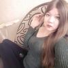 Элина, 26, г.Стерлитамак