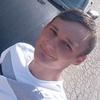 Andrey, 17, Novaya Kakhovka