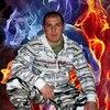 Anatolij, 31, г.Брауншвейг