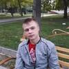 Любитель но Не фанат, 25, г.Кант