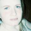 Al, 28, Кременчук